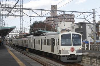 2017年11月19日、多磨、1241Fの189レ。