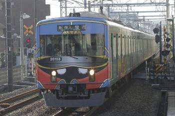2017年11月3日 8時16分ころ、武蔵藤沢、5211レが延長の各停 入間市ゆき。
