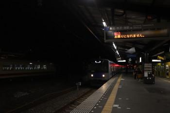 2017年12月3日 17時59分ころ、西武秩父、2番ホームへ到着する時刻変更の5043レと思われる各停 西武秩父ゆき。到着後は横瀬駅へ回送。