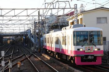 2018年1月2日 15時44分ころ、京成津田沼、到着する千葉中央ゆきの「謹賀新年」HM付き新京成8800系。
