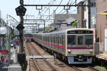 2018年4月29日 11時20分ころ、明大前、7000系の新宿ゆき各停と8000系の下り列車。
