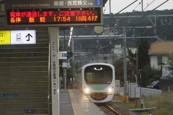 2017年6月18日 17時49分ころ、元加治、38109Fの下り回送列車。