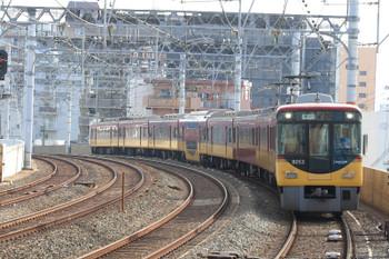 2018年10月5日 9時3分、西三荘、緩行線を大阪方面へ向かう8000系の回送列車。