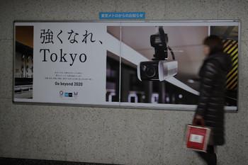 2018年12月8日、東京駅地下通路、東京メトロの管理区域と思います。