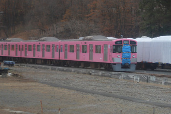 2018年12月9日 11時半ころ、横瀬、構内に留置されている廃車となった9101F。
