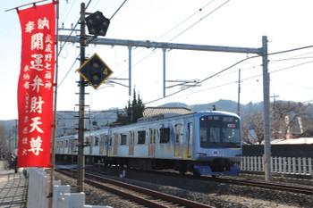 2019年1月14日、元加治、Y513Fの飯能ゆき快速急行 1751レ。