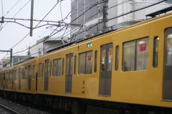 080324ikesina