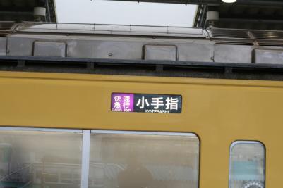 080410ikebukuro