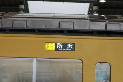 080410ikebukuro4
