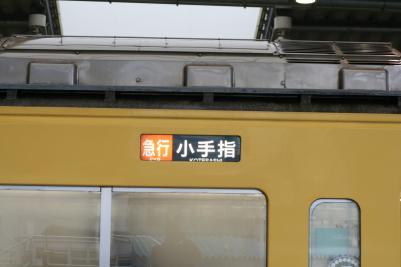 080410ikebukuro5
