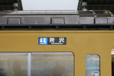 080410ikebukuro7