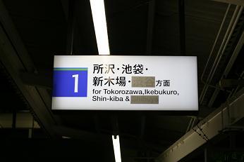 080520motokazi