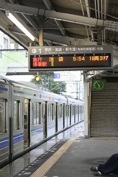 080606motokazi