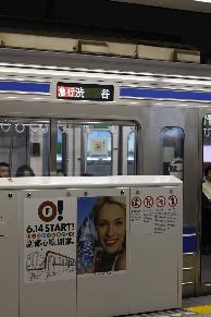 080616ikebukuro