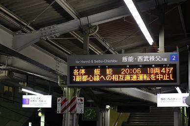 080616motokazi2