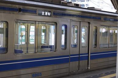 080713tokoroawa2