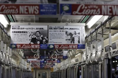 2009年6月18日、所沢、クハ6015の車内。