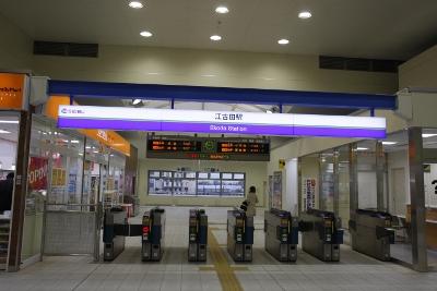 2010年1月11日、江古田、改札外橋上通路から改札口を撮影。