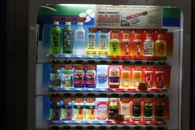 2010年1月21日、所沢、1番ホームの伊藤園の飲料自動販売機