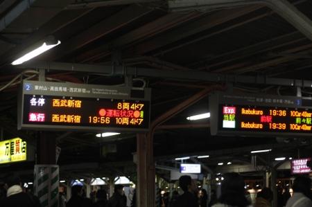 2011年1月20日 19時33分頃、所沢、ホームの発車案内表示