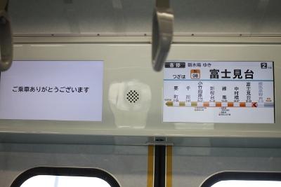 2012年9月16日、西武 6426レの東急4104F車内のドア鴨居部LCD表示。