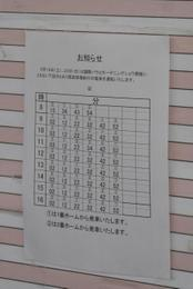 070519nisitoko2