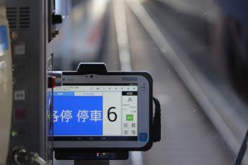 2018年10月6日、近鉄奈良線の運転台の運転支援装置(正式名称不明)