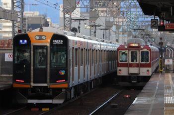 2018年10月6日 16時36分ころ、今里、阪神1000系の普通 大和西大寺ゆきと近鉄車両の急行 青山町ゆき。