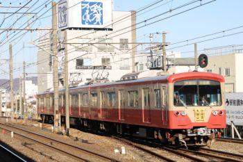 2019年1月5日 14時35分ころ、小田原、到着する赤電塗装の5501ほか。