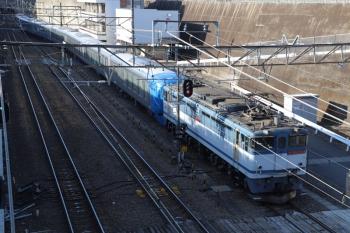 2019年2月3日 8時50分ころ、新秋津、EF65-2084に牽引され001系・B編成が到着。