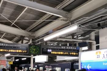 2019年2月7日 21時33分、入間市、回送となった9108Fの2195レ。