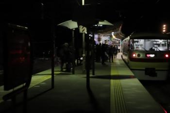 2019年2月10日 18時36分ころ、芦ケ久保、2番ホームから発車した10105Fの44レ。