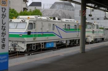 2019年4月25日。東長崎。保守用車スペースに追加になたt高速度軌道検測車。