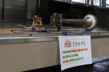 2019年6月1日。武蔵丘車両検修場。汽笛。