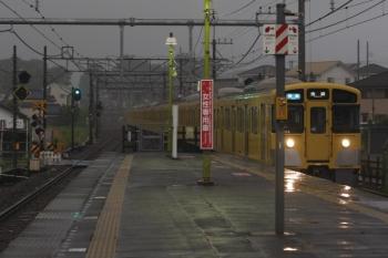 2019年7月24日。元加治。小雨の中を到着する9104Fの3102レ。