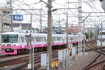2019年8月12日 15時17分ころ。津田沼。千葉方面からやって来た新京成の広告電車。