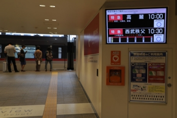 2019年9月14日 9時55分ころ。池袋。駅の発車案内。先発は高麗ゆき特急。