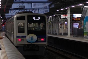 2019年9月26日 5時30分ころ。3番ホーム。6151F(Nack5)の上り回送列車。小手指では気付かなかったです。