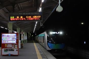 2019年10月13日。元加治。定刻に到着する40102Fの3102レ。この列車の40000系は初めてかもしれません。