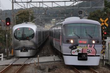 2019年10月14日。元加治。001系の20レと10012F(カナヘイ)の9レ。