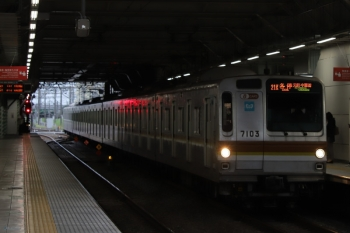 2019年10月14日。所沢。メトロ7003Fの6804レ(21K運用)。