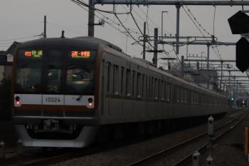 2019年11月3日 16時13分ころ。武蔵藤沢。発車したメトロ10024Fの快速 元町・中華街ゆき。小手指から1818レのスジにのるはず。