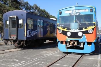 2019年11月9日 11時半ころ。横瀬。「L-Train」9108Fや「999」3011Fも展示。