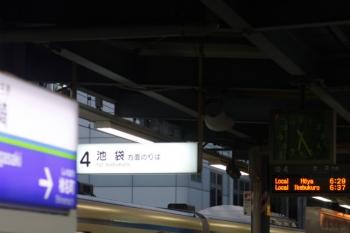 2019年11月21日 6時25分ころ。東長崎。5406レが到着した4番ホームの発車案内。先発は、逆方向の保谷ゆき。