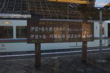 2019年12月3日 12時59分ころ。正丸。4013F+4003Fの下り回送列車。