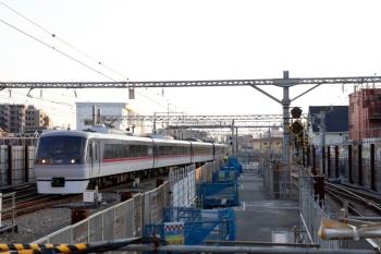 2020年1月11日 16時5分ころ。東村山。駅の南側。