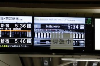 2020年1月19日 5時32分ころ。所沢。中央コンコースから3番ホーム・池袋方へ降りる階段の上の案内表示。