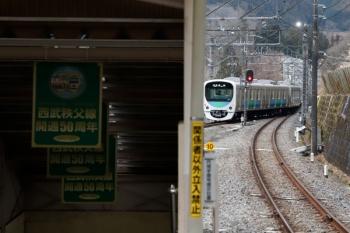 2020年1月28日 8時44分ころ。芦ケ久保。8分ほど停車後に発車した38111Fの5016レ。