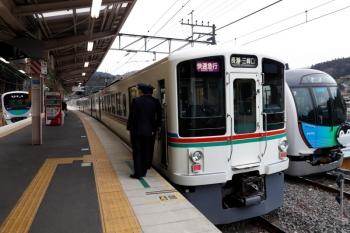 2020年1月26日 9時37分ころ。芦ケ久保。左から、1本目の西吾野ゆき臨時だった38103Fが担当の5020レ、4023F+4005Fの1003レ、40103Fの回送列車。