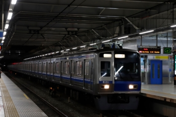 2020年2月13日 5時40分ころ。所沢。2番ホームを通過する6101Fの上り回送列車。